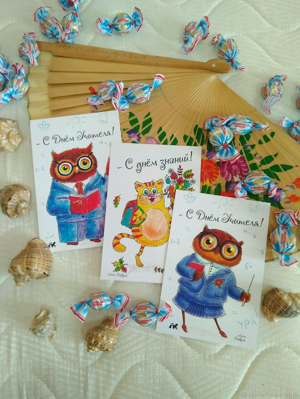 Цветы, сова открытка день учителя