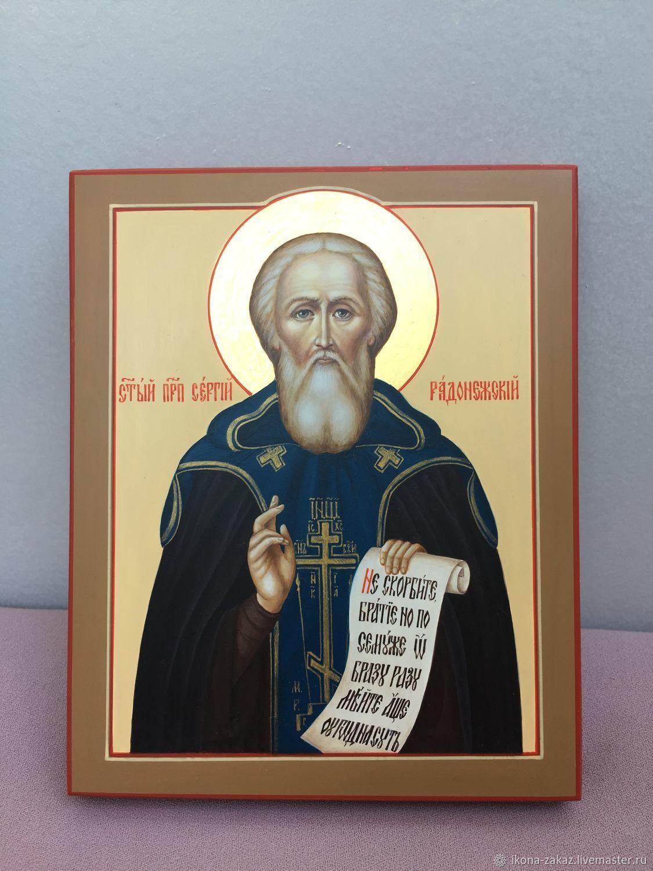 A copy of the work Icon Sergius of Radonezh 13a16cm, Icons, Yaroslavl,  Фото №1
