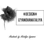 Design_IzyanovaNataliya - Ярмарка Мастеров - ручная работа, handmade