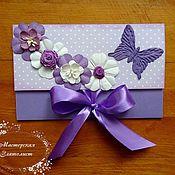 """Открытки ручной работы. Ярмарка Мастеров - ручная работа Конверт """"Фиолет"""". Handmade."""