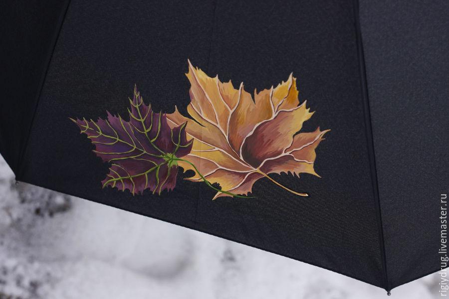Картинки зонтов с осенними листьями