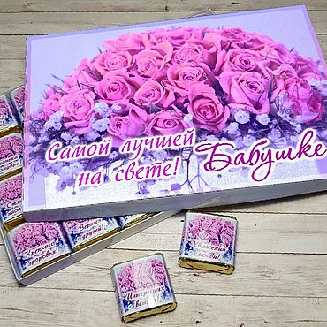 Souvenirs and gifts handmade. Livemaster - original item Gift box of chocolates. Handmade.