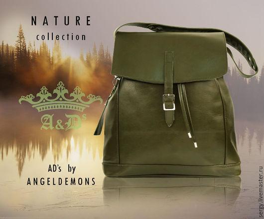 Рюкзаки ручной работы. Ярмарка Мастеров - ручная работа. Купить Сумка-рюкзак Nature OLive. Handmade. Оливковый, рюкзак из кожи