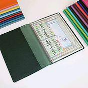 Канцелярские товары handmade. Livemaster - original item Organizer for documents in A4 format emerald. Handmade.