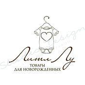 Дизайн и реклама ручной работы. Ярмарка Мастеров - ручная работа Логотип для детского магазина. Handmade.