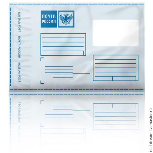Упаковка ручной работы. Ярмарка Мастеров - ручная работа. Купить Почтовый пакет 114х162,162х229,320х355 и 500х360мм. Handmade. Голубой