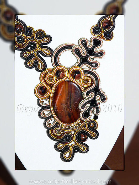 Jewelry Sets handmade. Livemaster - handmade. Buy necklace the Breath of autumn.Brown, soutache embroidery, soutache