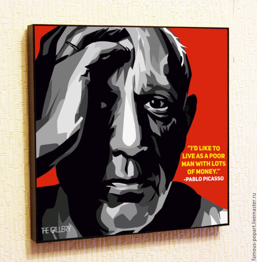 Картина постер Пабло Пикассо в стиле Поп Арт, Фотокартины, Москва,  Фото №1