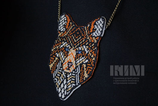 Колье, бусы ручной работы. Ярмарка Мастеров - ручная работа. Купить Колье Tribal fox. Handmade. Разноцветный, лиса