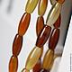 Для украшений ручной работы. Ярмарка Мастеров - ручная работа. Купить Агат натуральный янтарный рис 12х5 мм. Handmade.