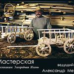 """""""Михалыч"""" - Ярмарка Мастеров - ручная работа, handmade"""