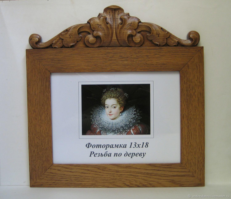 Photo frame carved Classic 3 oak, Photo frames, Chelyabinsk,  Фото №1