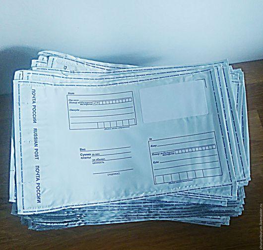 Упаковка ручной работы. Ярмарка Мастеров - ручная работа. Купить почтовые пакеты пластиковые куда-кому почтовая упаковка. Handmade.