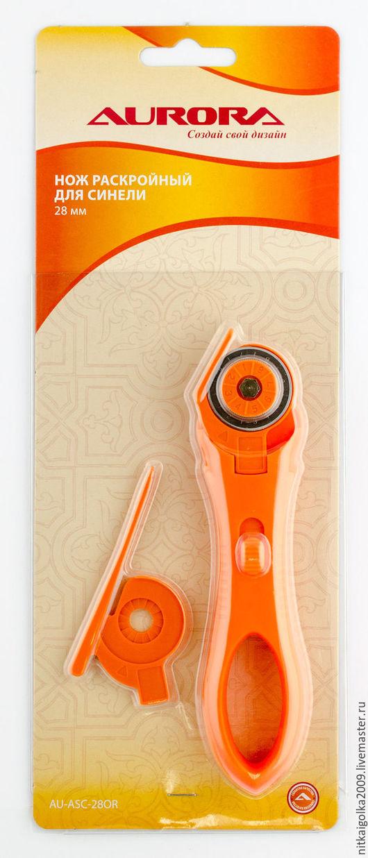 Другие виды рукоделия ручной работы. Ярмарка Мастеров - ручная работа. Купить Нож дисковый 28мм для синели. Handmade. Нож