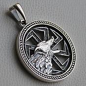 Фен-шуй и эзотерика handmade. Livemaster - original item Kolovrat with a wolf. Handmade.