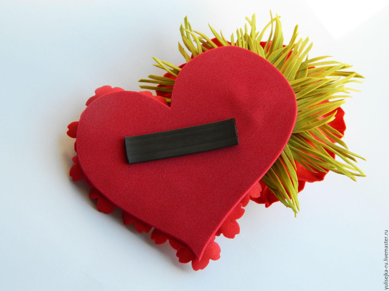 святого валентина открытки своими руками из фоамиран защиты