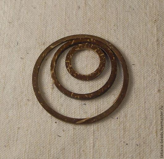 Для украшений ручной работы. Ярмарка Мастеров - ручная работа. Купить Подвеска коричневая три кольца из кокосового дерева (Филиппины), 48 мм. Handmade.