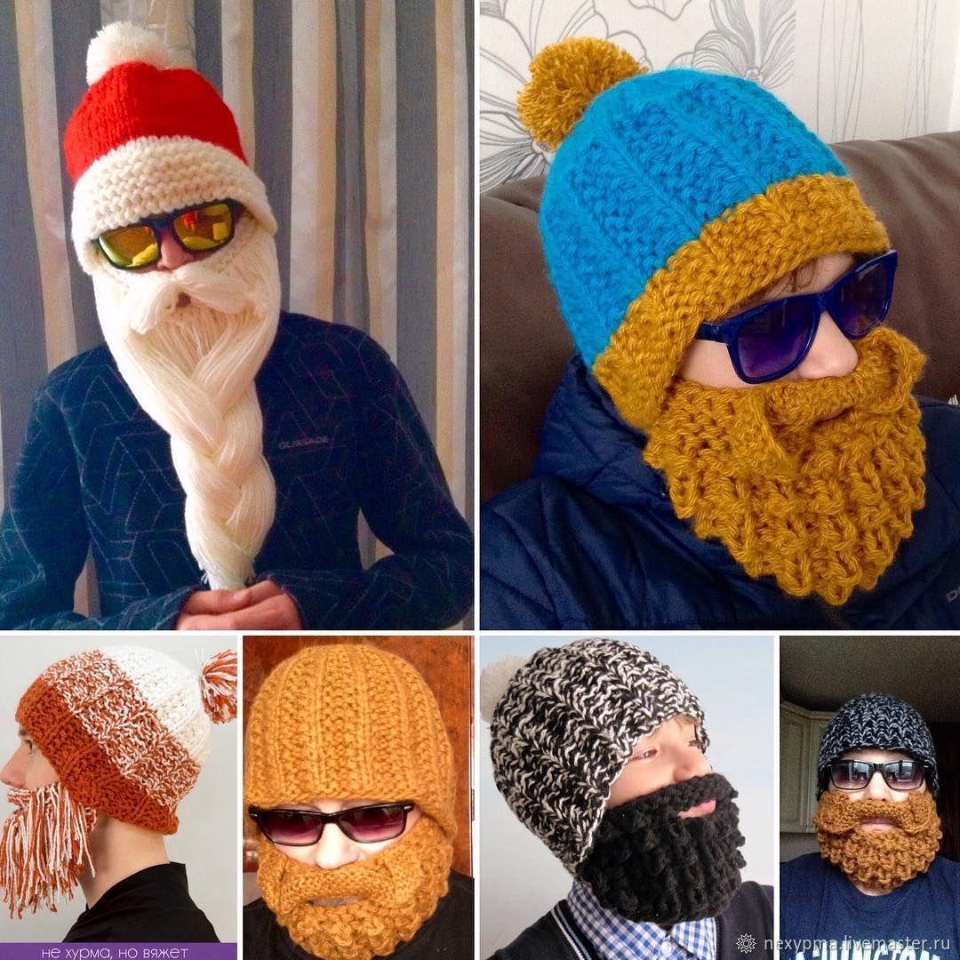 мужская шапка с бородой купить в интернет магазине на ярмарке