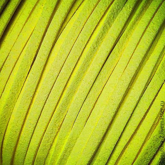 Для украшений ручной работы. Ярмарка Мастеров - ручная работа. Купить Шнур 3 мм, (арт.з6) искусственная замша, цвет неоновый желтый. Handmade.