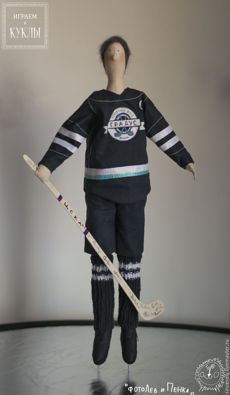 "Кукла по фото ""Хоккеист в темно-синем"", Портретная кукла, Зеленоград,  Фото №1"