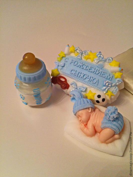 """Мыло ручной работы. Ярмарка Мастеров - ручная работа. Купить подарочный набор мыла """"На рождение мальчика"""". Handmade. Мыло"""