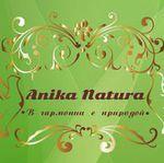 Anika Natura - Ярмарка Мастеров - ручная работа, handmade