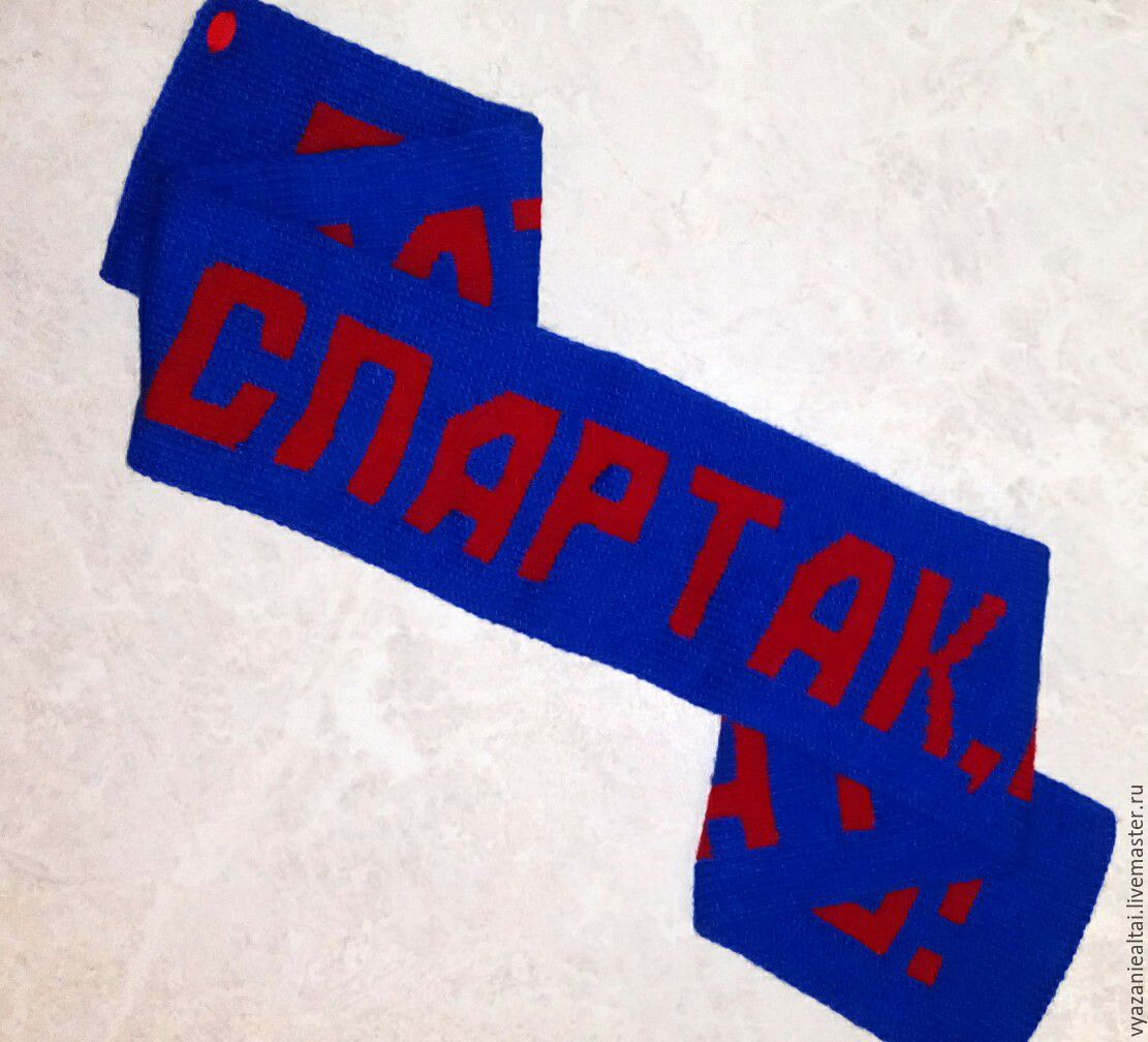 39431e04c21d Шарфы и шарфики ручной работы. Ярмарка Мастеров - ручная работа. Купить  двусторонний шарф болельщика ...