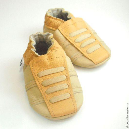 Кожаные чешки тапочки пинетки кроссовки бежевые жёлтые ebooba
