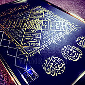 Фен-шуй и эзотерика handmade. Livemaster - original item Protection against witchcraft, sorcery and curses - Arabic Talisman. Handmade.