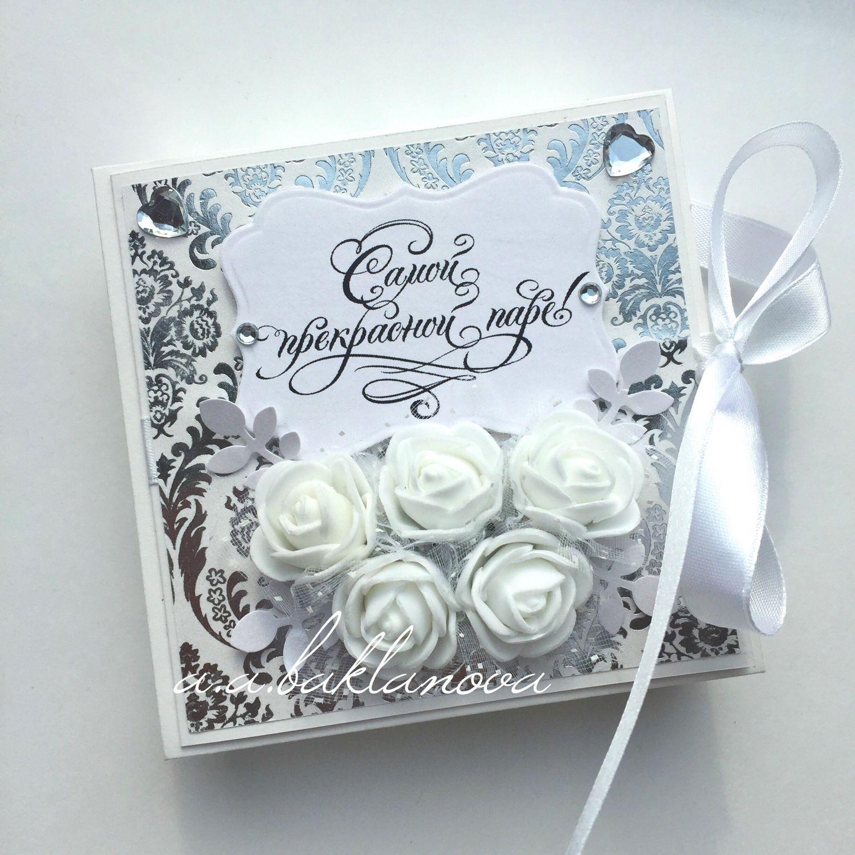 Денежная коробка на свадьбу своими руками 15