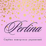 perlina2004