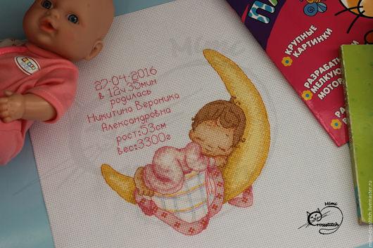"""Подарки для новорожденных, ручной работы. Ярмарка Мастеров - ручная работа. Купить Детская метрика """"Девочка на месяце"""". Handmade. Комбинированный, вышивка"""