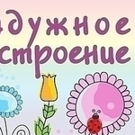 Радужное настроение  Yuliya Lerman - Ярмарка Мастеров - ручная работа, handmade