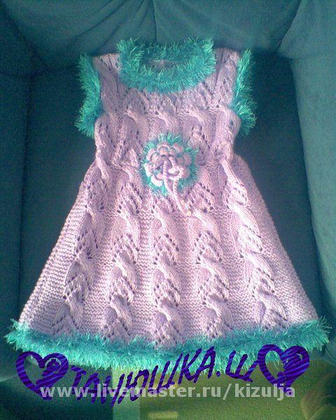 Одежда для девочек, ручной работы. Ярмарка Мастеров - ручная работа. Купить Сарафaн. Handmade. Акрил