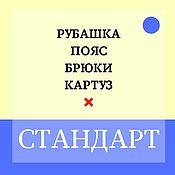 Работы для детей, ручной работы. Ярмарка Мастеров - ручная работа Русский народный костюм для мальчика пакет стандарт. Handmade.
