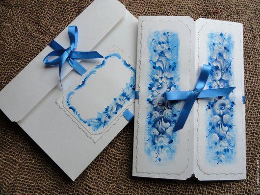 """Свадебные аксессуары ручной работы. Ярмарка Мастеров - ручная работа. Купить Приглашение из серии """"Морозный узор"""" белое.. Handmade. Синий"""