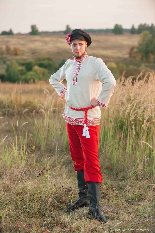 Арт. 1220, Народные костюмы, Москва,  Фото №1