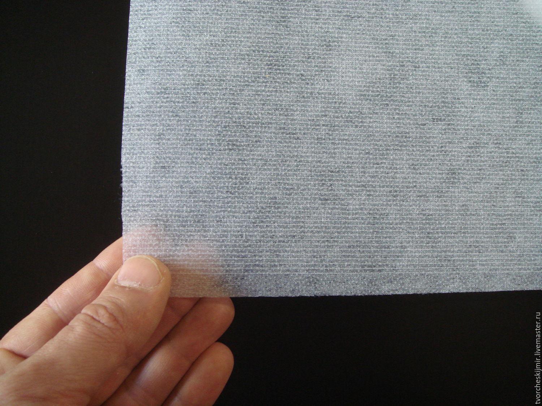 Где можно купить флизелин клеевой для ткани ткань на авточехлы купить в