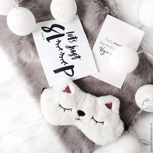 """Белье ручной работы. Ярмарка Мастеров - ручная работа. Купить Маска для сна """"Кошка"""" из искусственного меха. Handmade. Белый, ночь"""