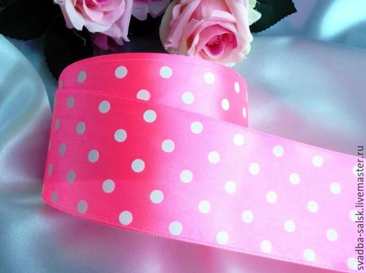 Шитье ручной работы. Ярмарка Мастеров - ручная работа. Купить Лента атласная ярко-розовая в горох 50мм. Handmade.