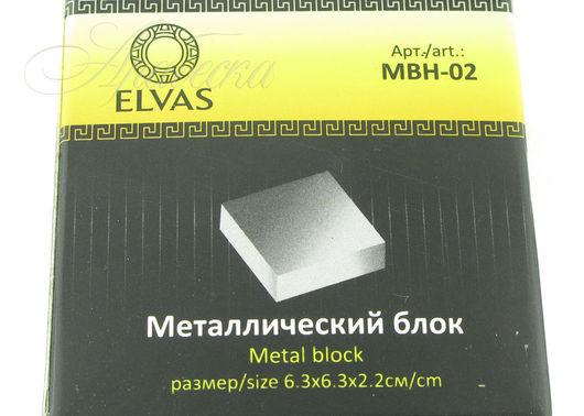 Мини-наковальный блок 6.3х6.3х2.2см  Elvas (Китай)
