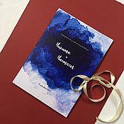 Папки ручной работы. Ярмарка Мастеров - ручная работа Обложка для свидетельства о браке Space watercolor. Handmade.