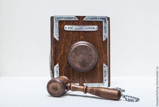 Волшебная тетрадь с молотком в вашем распоряжении
