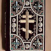 Подарки к праздникам ручной работы. Ярмарка Мастеров - ручная работа Евангелие. Handmade.