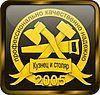 Кузнец и Столяр - Ярмарка Мастеров - ручная работа, handmade