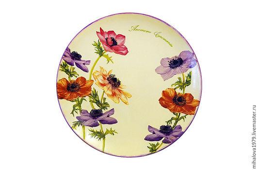 Тарелки ручной работы. Ярмарка Мастеров - ручная работа. Купить Декоративная тарелка «Анемоны». Handmade. Тарелка, тарелка сувенирная