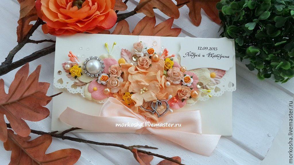 Конверт для денег (авг-сент 2015), Открытки свадебные, Москва,  Фото №1