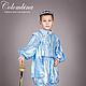 Детские карнавальные костюмы ручной работы. Ярмарка Мастеров - ручная работа. Купить Костюм принца. Handmade. Голубой, костюм принца