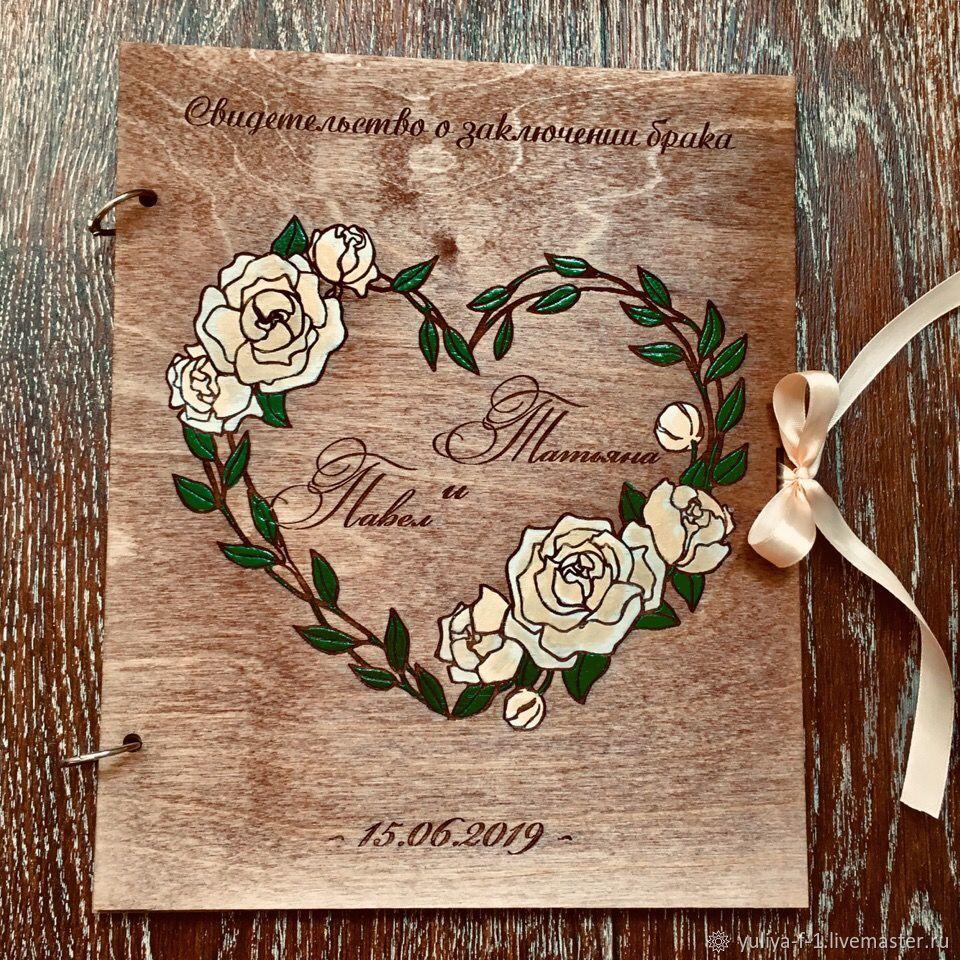 Папка для свидетельства о браке, Аксессуары, Саранск,  Фото №1