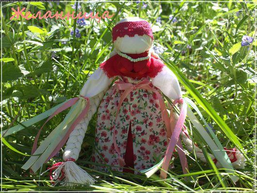 """Народные куклы ручной работы. Ярмарка Мастеров - ручная работа. Купить Кукла-оберег """"Желанница"""". Handmade. Народные куклы, желанница"""
